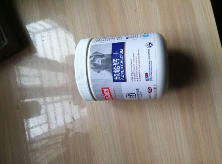 【谷登】超能钙粉高钙片宠物狗狗吃的阿拉斯加专用泰迪金毛健骨补钙 晒单图