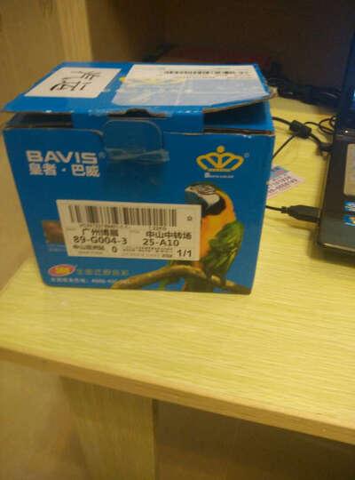 巴威佳能GI890墨水适合PIXMA G1800 G2800打印机G3800墨盒G4800 GI890BK黑色/6000页 晒单图