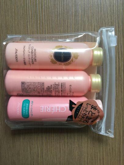 玛宣妮(maxuannicn)日本Shiseido资生堂MACHERIE玛宣妮洗发水护发素 洗发水护发素沐浴露 旅行装3件套 晒单图