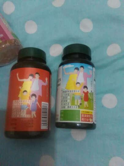 美澳健 草莓钙(儿童型草莓味)100片/瓶 天然钙 青少年儿童钙片 青少年儿童补钙 1瓶 晒单图