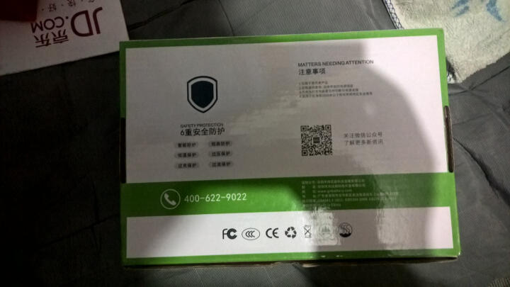 绿巨能(llano)戴尔笔记本电脑电源适配器充电器 19.5V3.34A 65W适用 DELL A840 1310 1320 1400 1410 PA-12 晒单图