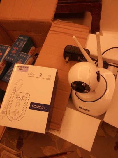 安尼威尔(ANEYWELL) 监控摄像头一体机wifi无线网络摄像机 家用防盗报警器 P 960P报警摄像头+2遥控1门磁2红外 晒单图