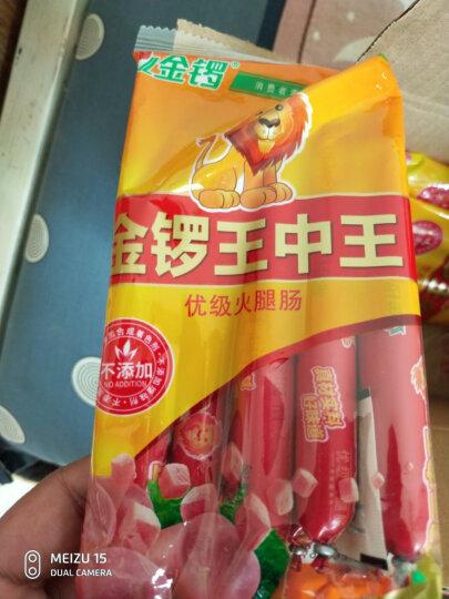 潘祥记 休闲零食小吃 云南特产香酥小麻花500g送礼 礼盒装原味500g 晒单图