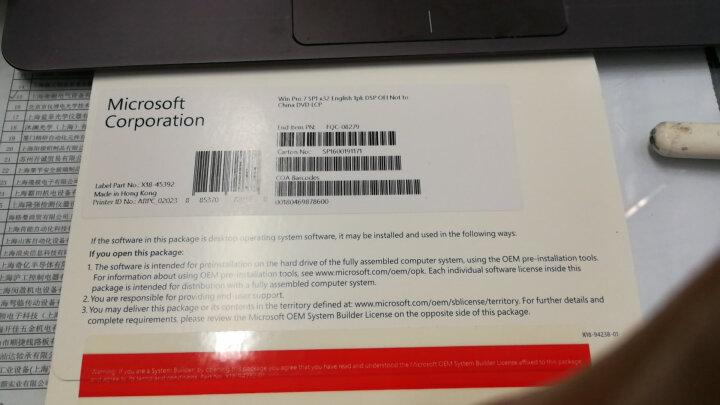微软(Microsoft) win7 windows7操作系统盘专业版 简包装32位光盘 英文版 晒单图