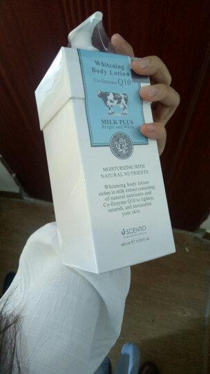 泰国进口 Beauty Buffet Q10牛奶身体乳 400ml/瓶 男女用润肤霜 补水保湿润体乳 晒单图