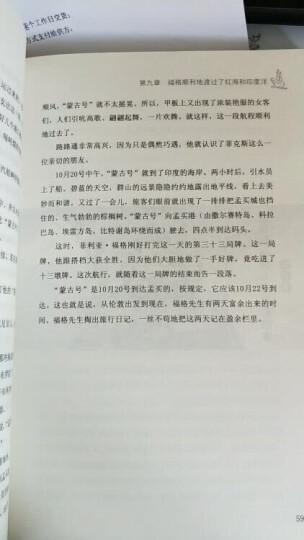 中小学生必读丛书精选(朝花夕拾+昆虫记+呼兰河传+简爱+名人传)(套装全5册) 晒单图