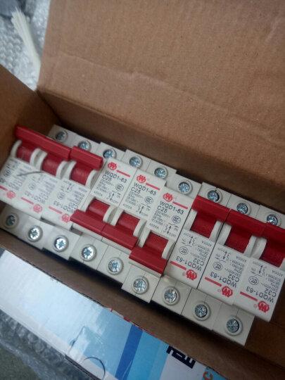 万千家用套装配电箱配断路器 总开关箱照明箱开关盒强电箱配DZ47开关配电盒4-12回路暗装 20回路配2P漏保1只 1P空16只适合4-5室 晒单图