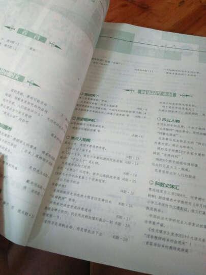 意林作文素材(合订本 2016年04期-06期,总第27卷) 晒单图