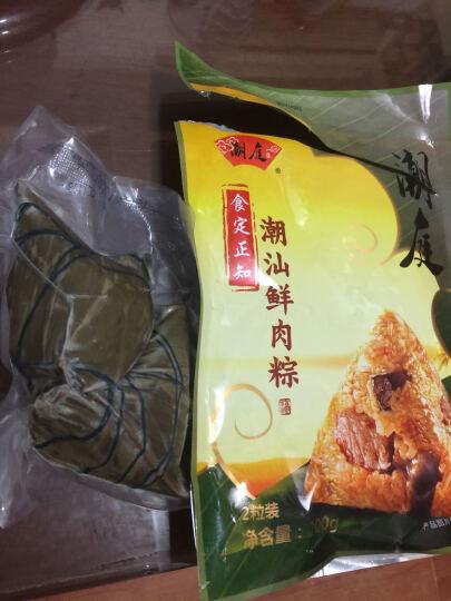 汕头农特产馆 潮庭 五谷粽 8个装 800g 晒单图
