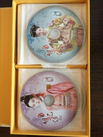 正版电视剧 女医明妃传18DVD 高清精装版 刘诗诗 霍建华 黄轩 古装剧 晒单图