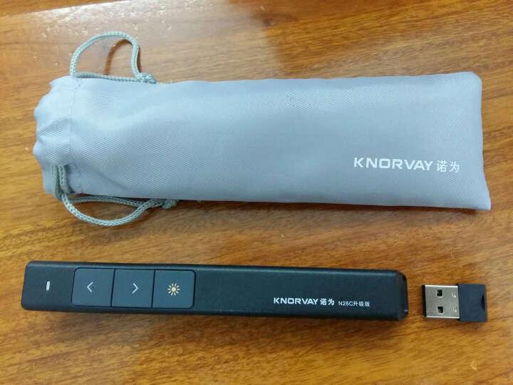 诺为(KNORVAY)N26C升级版PPT激光翻页笔遥控笔投影笔电子教鞭手持无线幻灯片演示笔 (黑色升级版)  远控100米 晒单图