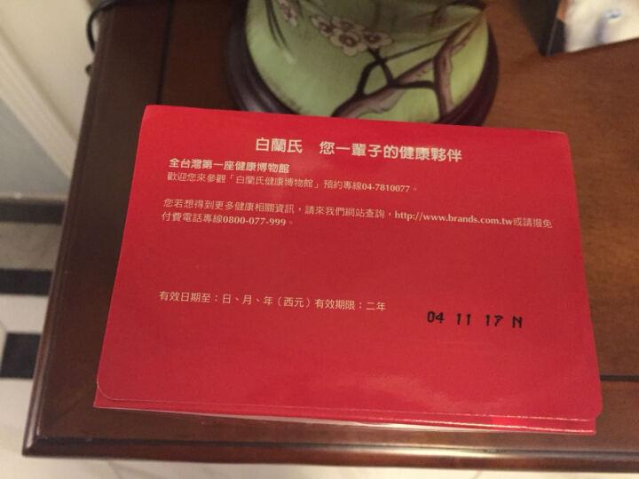 台湾白兰氏冰糖燕窝 东南亚纯正燕窝原材 6瓶/6瓶礼盒装 6入装 晒单图