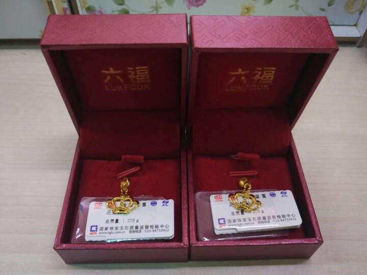 六福珠宝 网络专款足金加冕皇冠黄金吊坠不含项链 计价 GMGTBP0036 1.12克(含工费80元) 晒单图