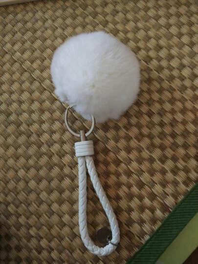 斯丽卡 獭兔毛球钥匙扣车用毛绒挂饰女士编织绳钥匙链钥匙环时尚包挂件 白色毛球 晒单图
