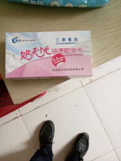 智云达 奶粉检测卡 三聚氰安胺检测卡奶无忧奶粉检测试纸 婴幼儿奶粉快速检测 1条装/盒 晒单图