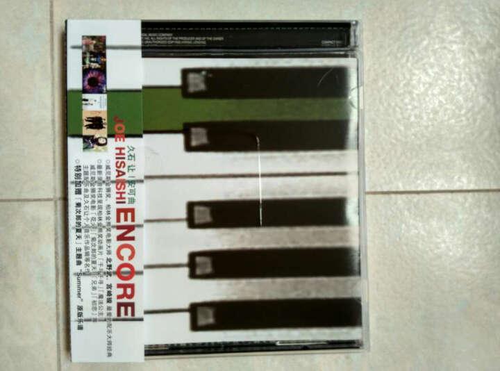 久石让:安可曲(14再版)(CD) 晒单图