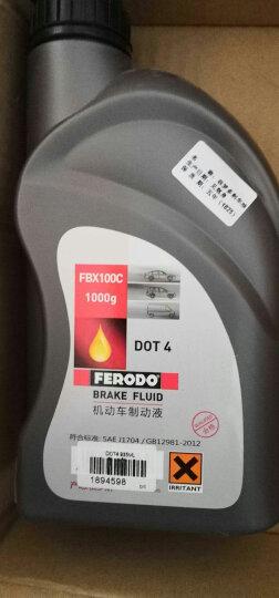 菲罗多(Ferodo)FBZ100 欧洲原装进口汽车/摩托车刹车油/制动液通用标准 DOT5.1 1L 晒单图