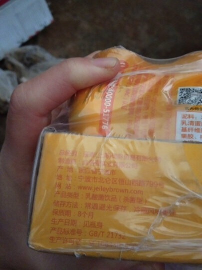 旺旺 零食蒟蒻果冻 儿童休闲零嘴 草莓味 (量贩包) 170g+30g 晒单图