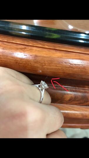 喜钻 克拉裸钻定制GIA证书GIC证书及其他证书18K金铂金钻石戒指女款克拉钻戒 35分H色VS2  3EX N (送戒托) 晒单图