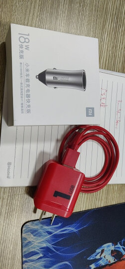 洛克(ROCK)华为充电器+Type-c数据线 QC3.0快充头套装 P10P9mate9荣耀V8nova2s3e小米8/6/mix2s三星 1米红 晒单图