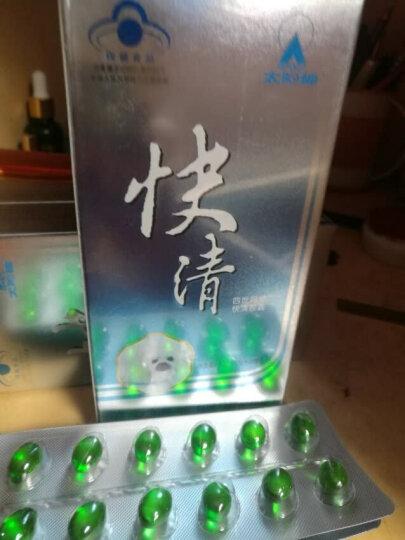 【5折】太阳神快清胶囊0.5g*24粒 晒单图