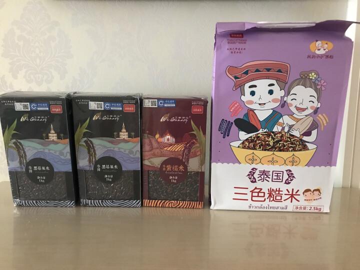 泰国进口 王家粮仓 黑莓果米 原装进口 五谷杂粮黑米 粗粮大米1kg 晒单图