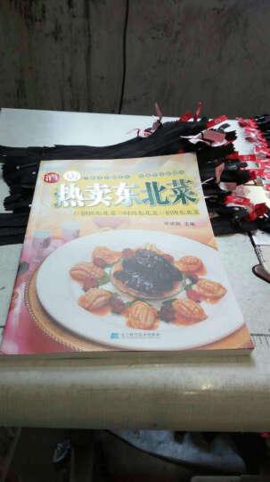 酒店热卖东北菜 晒单图