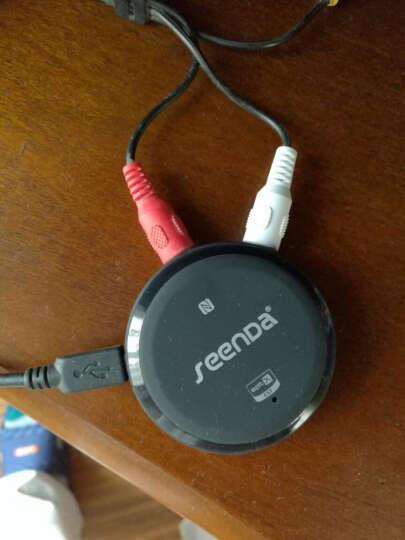 seenDa 蓝牙音频接收器适配器转换器无线蓝牙音箱接收器有线音响 升级版 晒单图