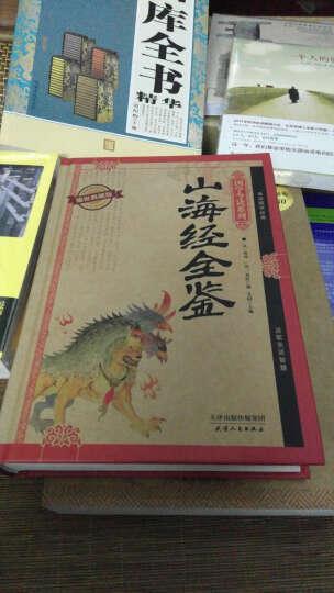 国学今读系列:孙子兵法与三十六计全鉴(耀世典藏版) 晒单图