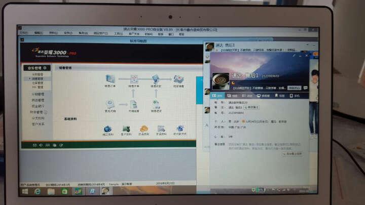 速达软件3000PRO商业版进销存财务ERP管理软件仓库系统升级版 2永久用户 晒单图