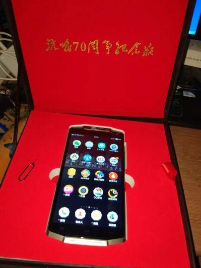 欧奇(ouki) OKP6 移动4G联通 大屏商务智能手机 双卡双待超长待机一万毫安电池 锖色 晒单图