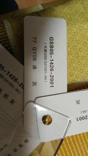【商城原版非扁平钉附对比图漆膜颜色标准样卡国标色卡油漆色卡 GSB05-1426-2001 晒单图