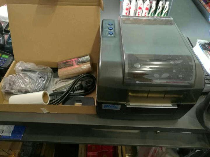 新北洋 (SNBC)BTP-2200E PLUS 热敏不干胶打印机电子面单 条码标签打印机 晒单图