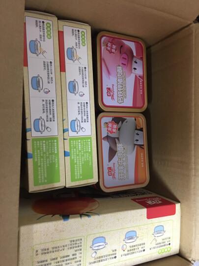 方广 儿童肉松 含DHA金枪鱼酥100g(10小袋分装)肉酥≠肉松 宝宝零食 晒单图