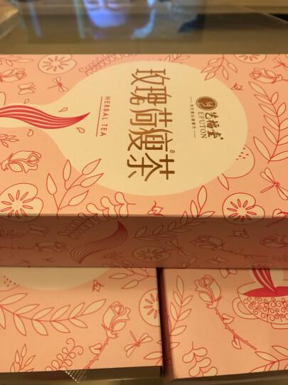艺福堂 茶叶花茶 玫瑰荷瘦茶 荷叶陈皮决明子组合大肚子花草茶养生茶160g 晒单图