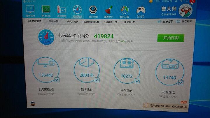 """华硕(ASUS)CERBERUS-GeForce GTX1070TI-A8G 1607-1683MHz 8008MHz GDDR5 地狱犬电竞游戏 """"吃鸡""""显卡 晒单图"""