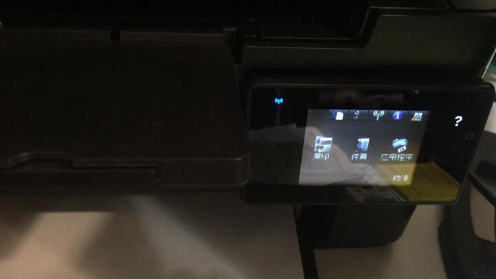 惠普HP 打印机 M128fw 黑白激光打印机一体机 多功能复印扫描传真 升级版132fw 晒单图