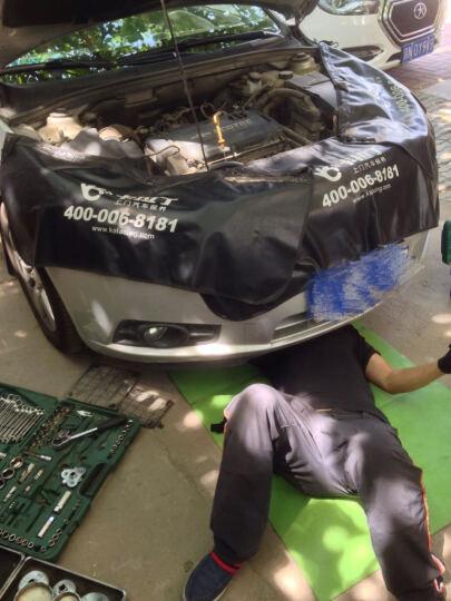 卡拉丁汽车上门保养服务 大/小保养工时费(自备配件) 换机油+机滤+空气滤+空调滤工时(7座以下通用) 晒单图