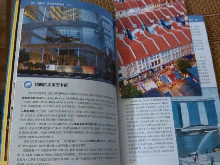 IN新加坡 孤独星球Lonely Planet旅行指南系列 晒单图