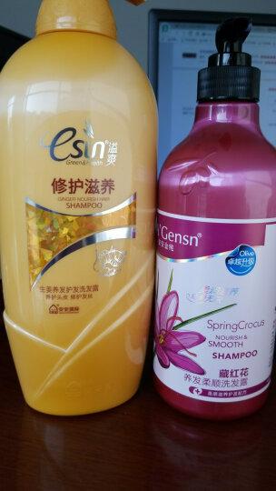 安安金纯 A'Gensn 橄榄油去屑焗油洗发露洗发水750g 晒单图