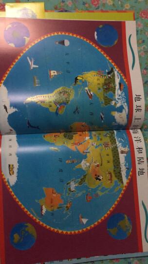 北斗童书·中国地图:跟爸爸一起去旅行(百科知识版)大开本、精装绘本 晒单图