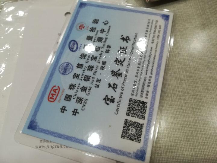 京润珍珠雪花9-10mm合金镶淡水珍珠胸针馒头形白色 晒单图