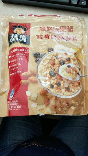 桂格(QUAKER)燕麦 桂格麦果脆蓝莓坚果麦片420g 加酸奶更美味 不含反式脂肪酸 晒单图