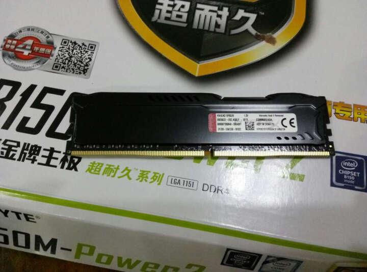 SEELE 战骑士S56 i5-7400/技嘉B250/GTX1050Ti 4GD5/120G SSD 组装电脑主机/京东游戏UPC 晒单图