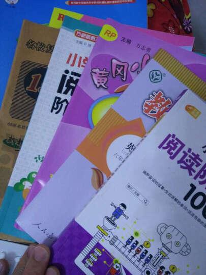 小学生英语阅读阶梯训练100篇六年级  (手把手教英语阅读/芒果英语) 晒单图