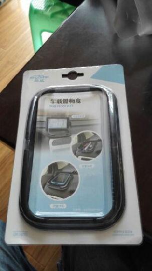 舜威 汽车防滑垫iphone三星车载车用硅胶手机座GPS导航仪支架手机架置物盒 大号单卡一个(17*11cm) 晒单图