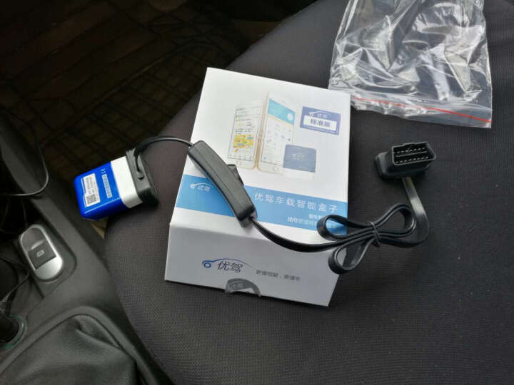 优驾 车载智能盒子标准版蓝牙OBD行车电脑汽车故障检测仪 诊断obd2 标准版单品反射膜防滑垫手机支架套装 晒单图