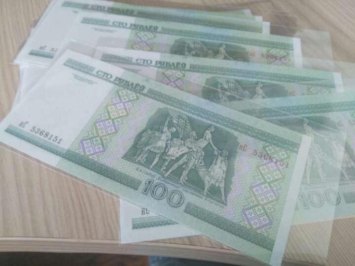 金永恒 白俄罗斯卢布纸币纸钞 100卢布十张 晒单图