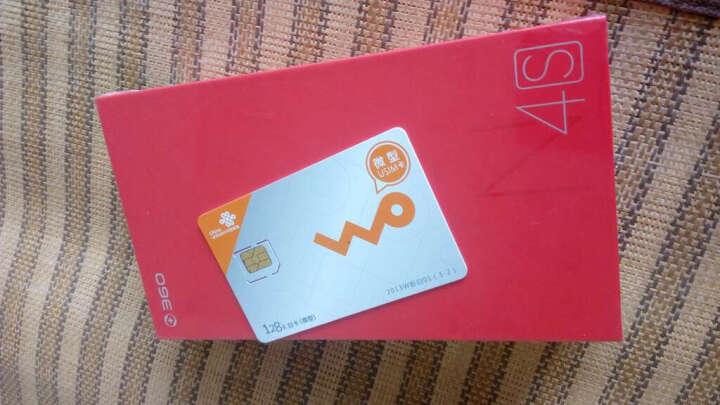 【本地全能套餐卡】山东联通4G手机卡电话卡(激活到账100元,月享1GB省内流量 300分钟本地通话) 晒单图