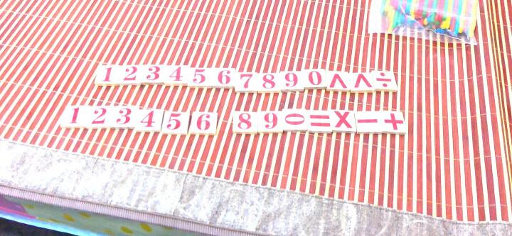门扉 学具盒 数数棒幼儿园小学数学教具多功能计数器学具数字棒儿童一二年级手动算数棒计数小棒数学小棒 铁盒装500根 晒单图